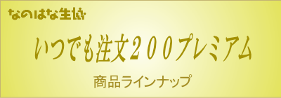 https://nanohana-coop.net/wp/wp-content/uploads/2021/04/9bb61bec5f3172edd0363a7cc5c83de8.png